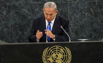 Israel sees UN demands as a joke