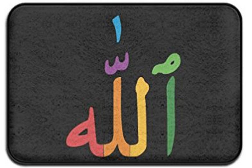 Allah doormats were too offensive for Amazon