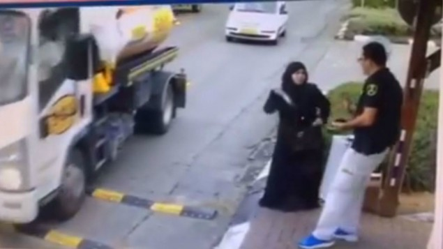 'Helpless' little Muslim Woman Asks a Security Guard for ...